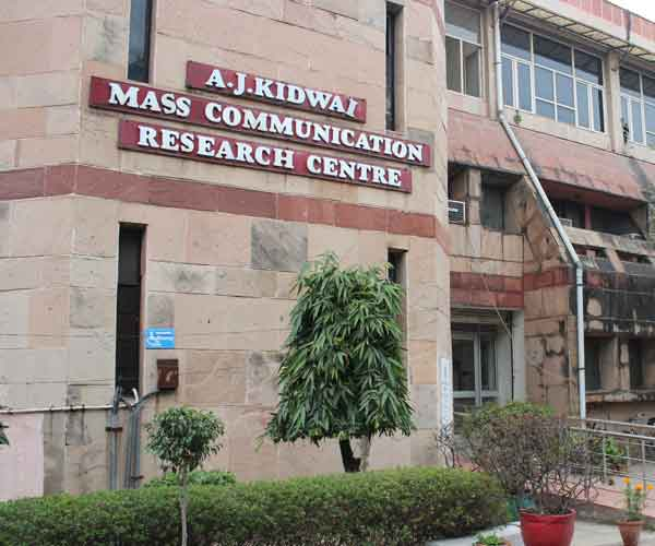 Top 20 Mass Communication Colleges and Institutes in India