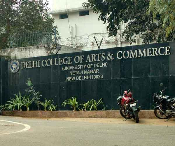 DCAC Delhi University