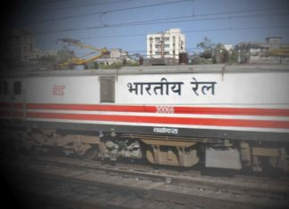Indian Railway Job Notification 2017