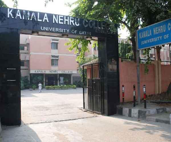 KNC Delhi University