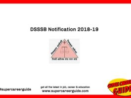 DSSSB Delhi Government