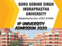 IP University Admission 2020